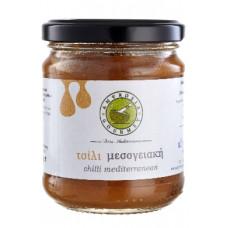 Τσίλι Μεσογειακή Σάλτσα