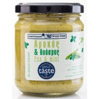 Pea & Mint Spread 200g